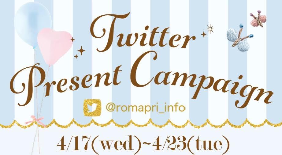 ロマプリ♡Romantic Princessさんの投稿画像