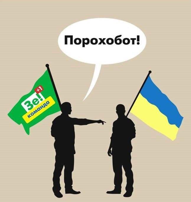 """Активіста """"Відсічі"""" Овчаренка знову затримали за роздавання листівок з агітацією проти Зеленського - Цензор.НЕТ 7334"""
