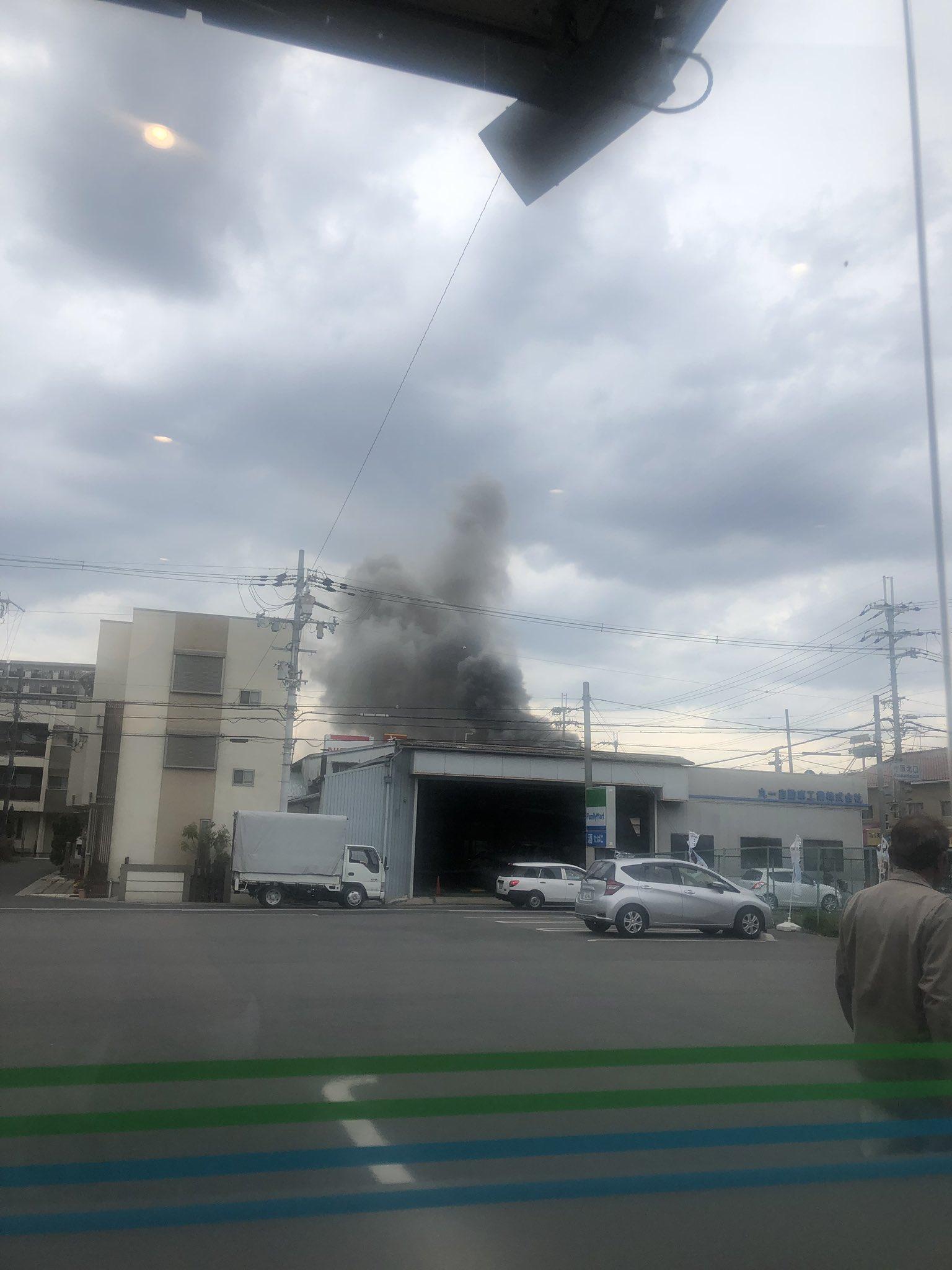 画像,東大阪の小阪で火事 https://t.co/cEN9wTKJxi。