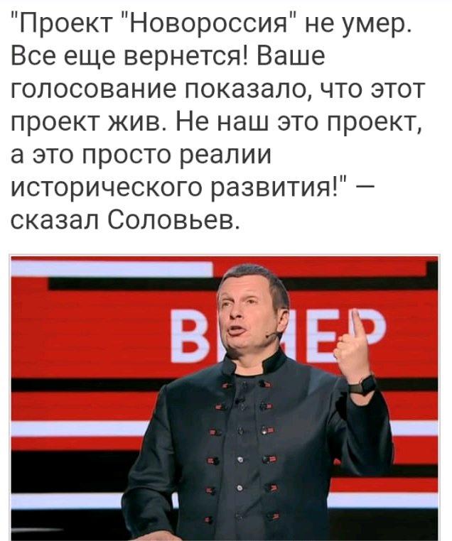 Наука констатувала, що російське суспільство стало сталінським. Це нова реальність, яку нам доведеться враховувати, - Клімкін про рекордний рівень схвалення радянського диктатора в РФ - Цензор.НЕТ 4925