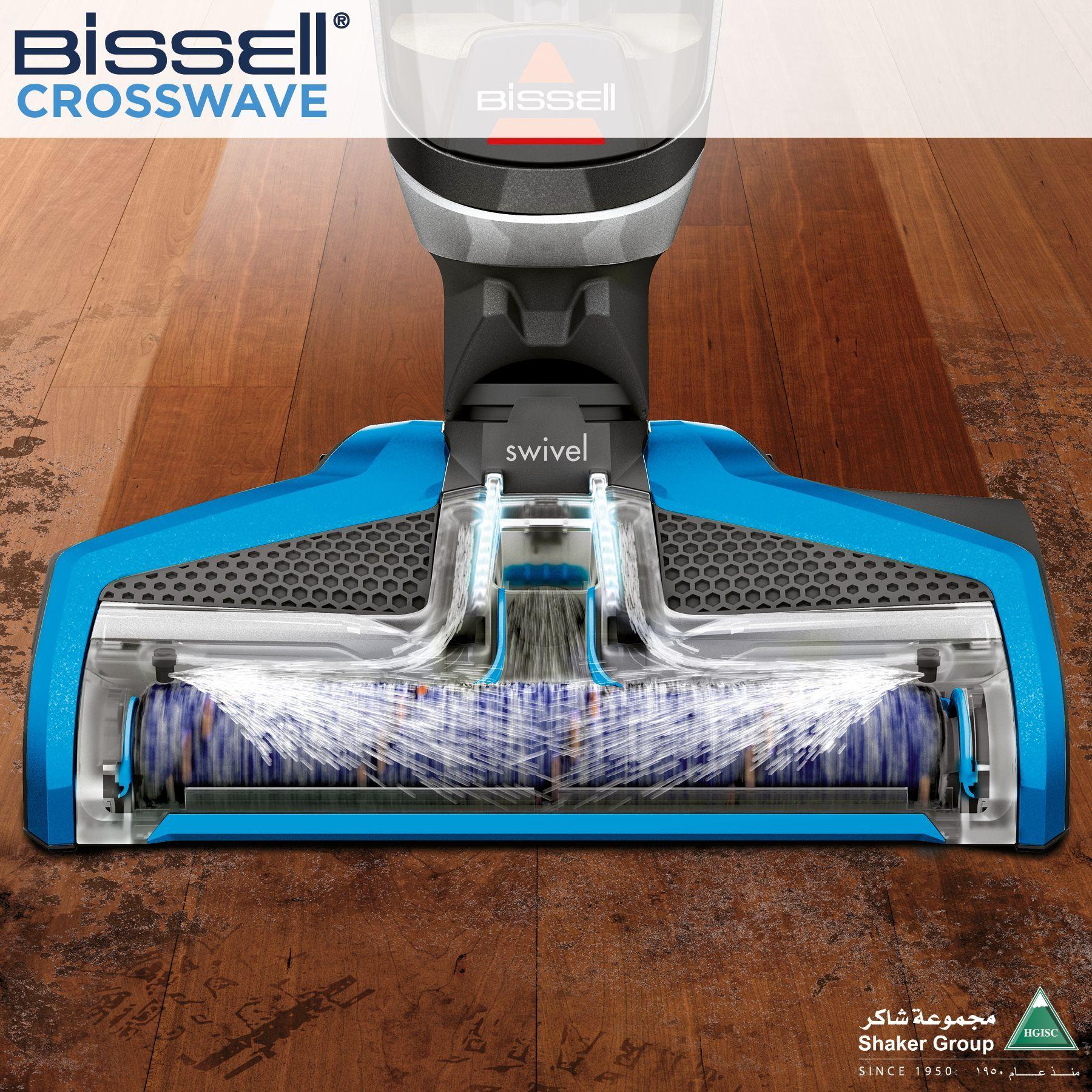 بيسل جهاز تنظيف الارضيات الصلبة والخشنة