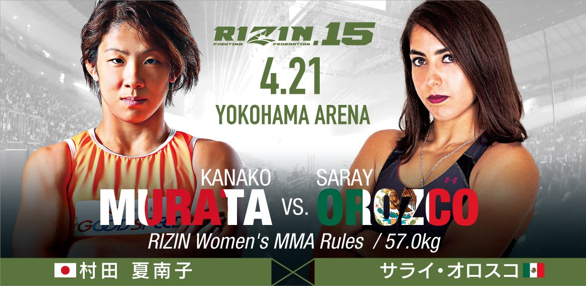 Rizin 15 - Yokohama - April 21 (OFFICIAL DISCUSSION) - Page 2 D4VmCraUIAAsADc