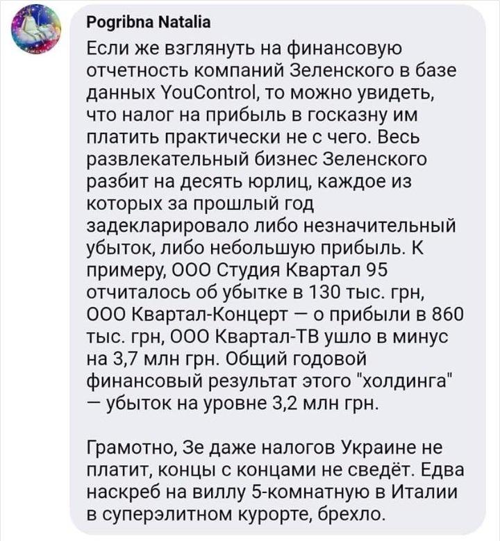 """Дискусія Порошенка з представниками громадянського суспільства на """"Суспільному"""" - Цензор.НЕТ 8143"""