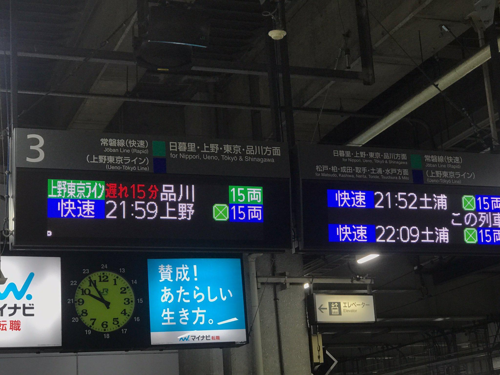 画像,人身事故で電車止まってるぅぅぅ!!!! https://t.co/h2oQT3kqye。
