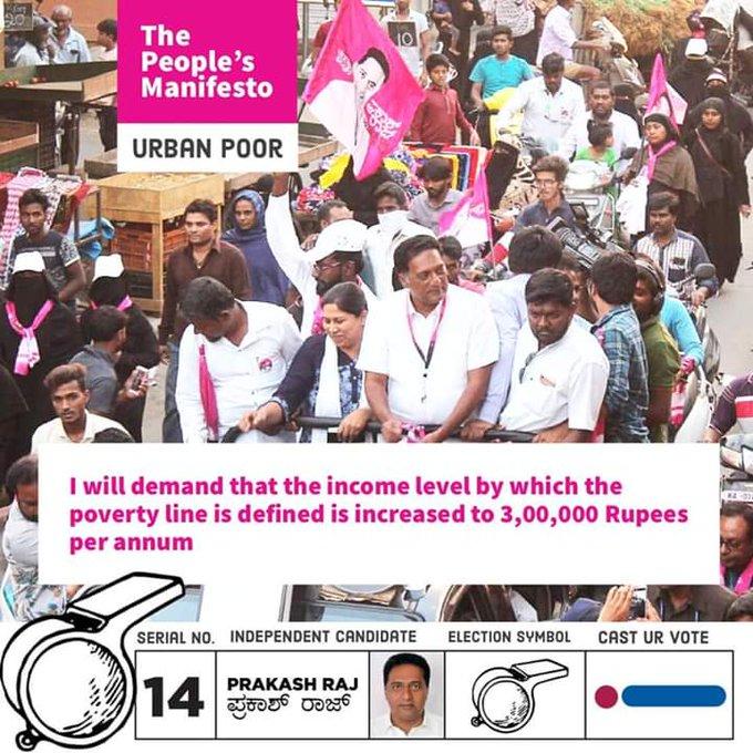 #Prakashraj4Parliament Photo
