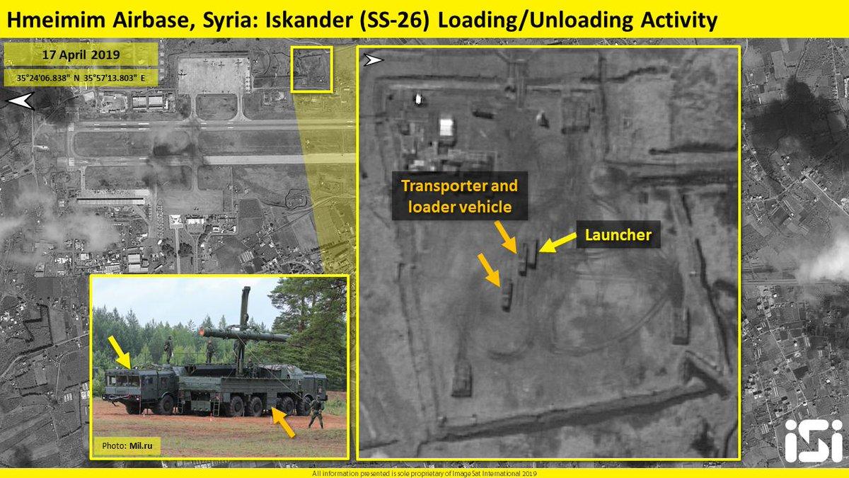 Израильская компания обнаружила российский «Искандер-М» в Сирии
