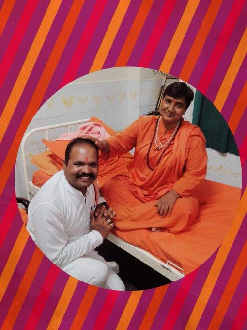 Sadhvi Pragya Photo