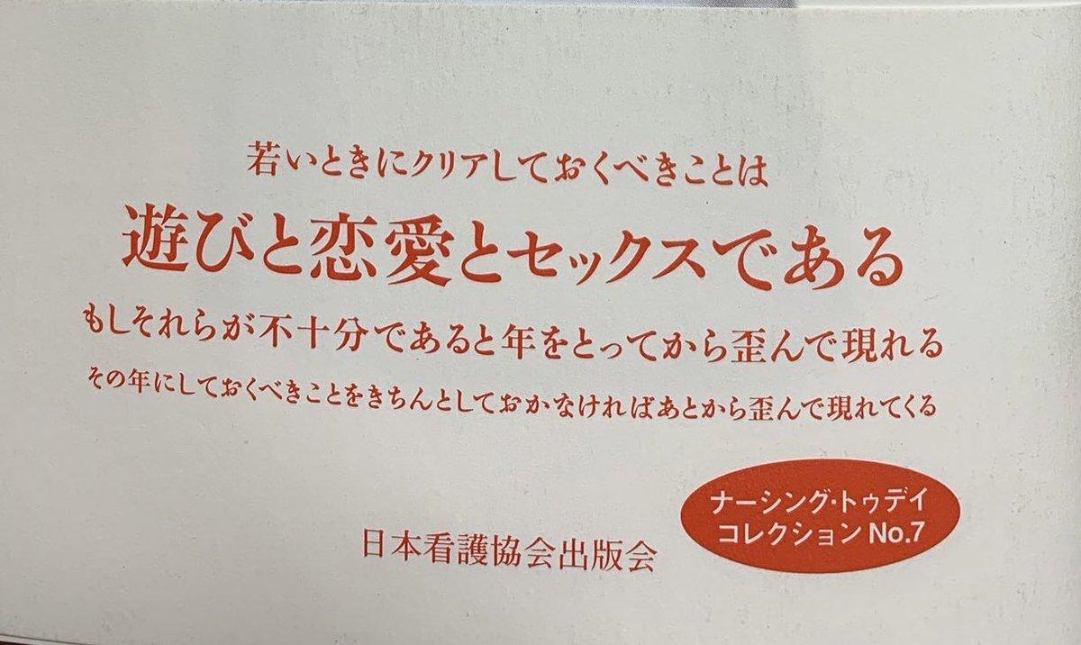 nemo asakuraさんの投稿画像