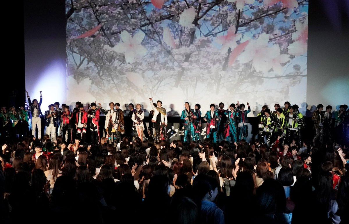 ✍️『#映画少年たち』映画と実演 アンコール上映会レポートアップ ✨  総勢53名が登場し、映画上映とともに集大成ともいえるコンサートさながらのライブ・パフォーマンスを披露  全国155館でLVされ、日本中を巻き込んだかつてない大イベントとなりました ✨  レポートは shonentachi-movie.jp/news/archives/…