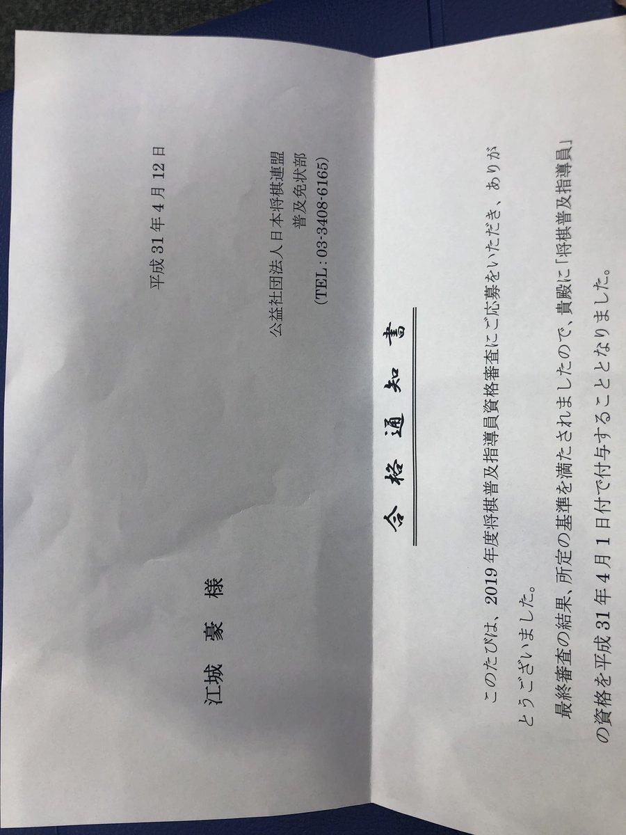 ニメートルズ 江城 豪さんの投稿画像
