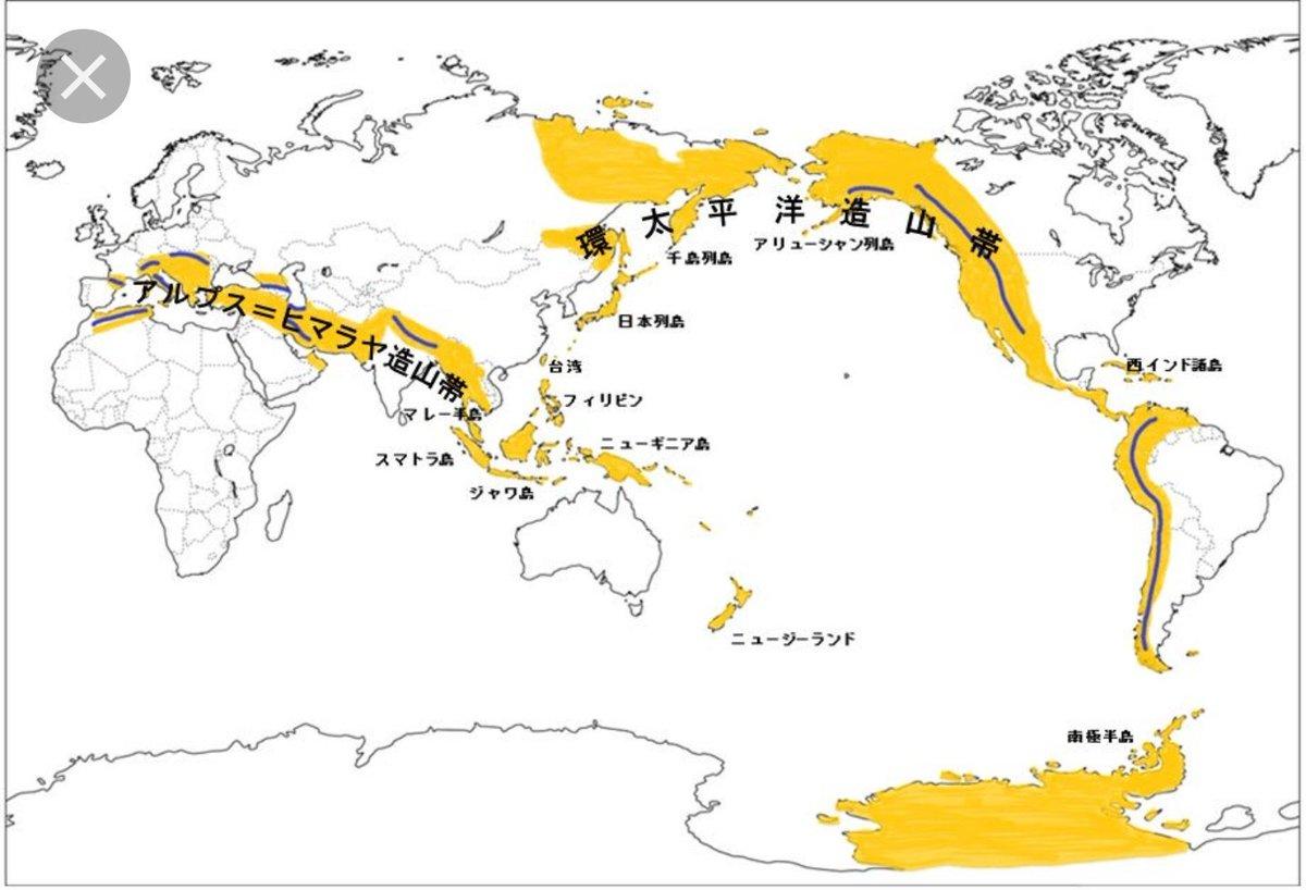 太平洋 火山 帯 環