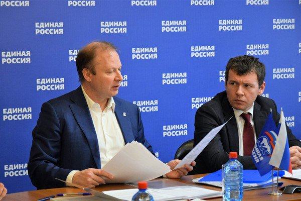 Свердловской Фото