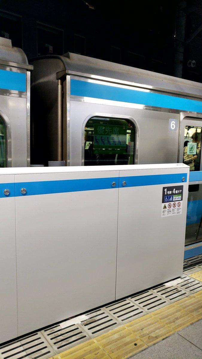秋葉原駅で人身事故「男が吹っ飛んだ」京浜東北線遅延 飛び込み自殺か