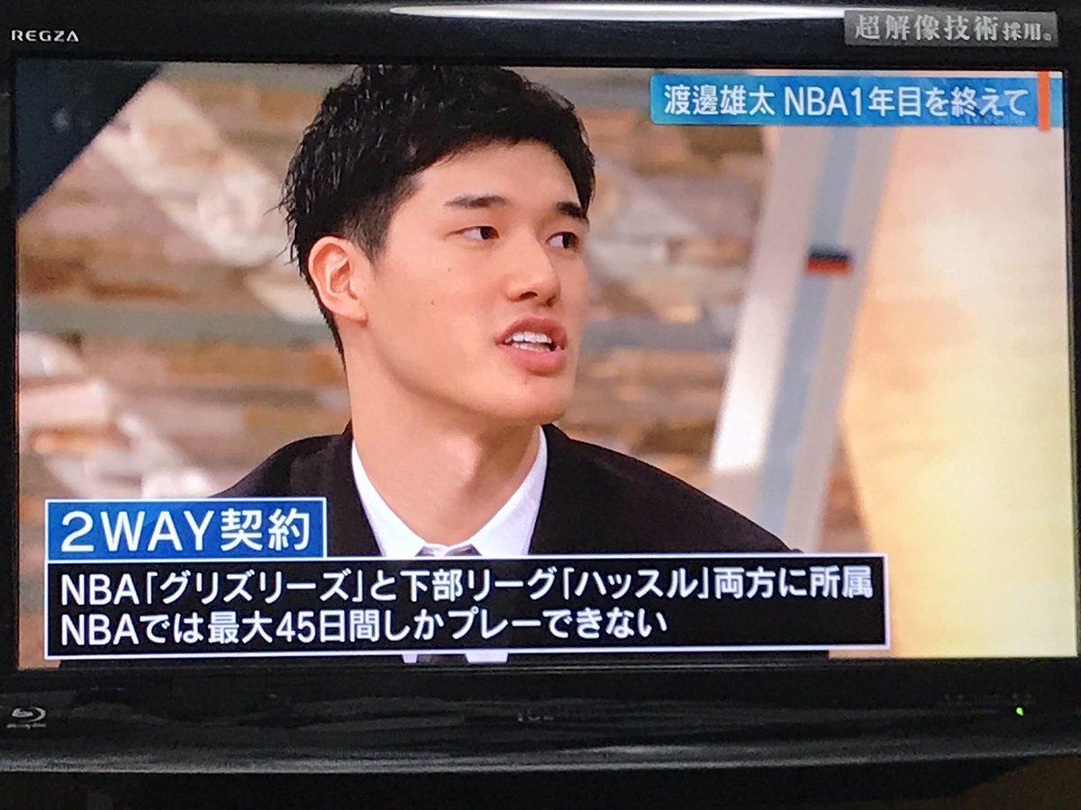 クラッチ's photo on #報道ステーション