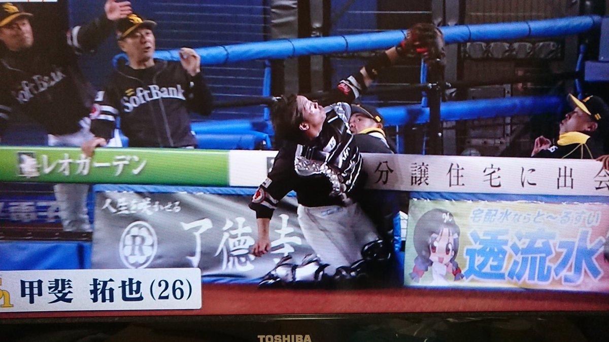 野球好き@鷹鯉党5月4,5日ヤフオク参戦's photo on #報道ステーション