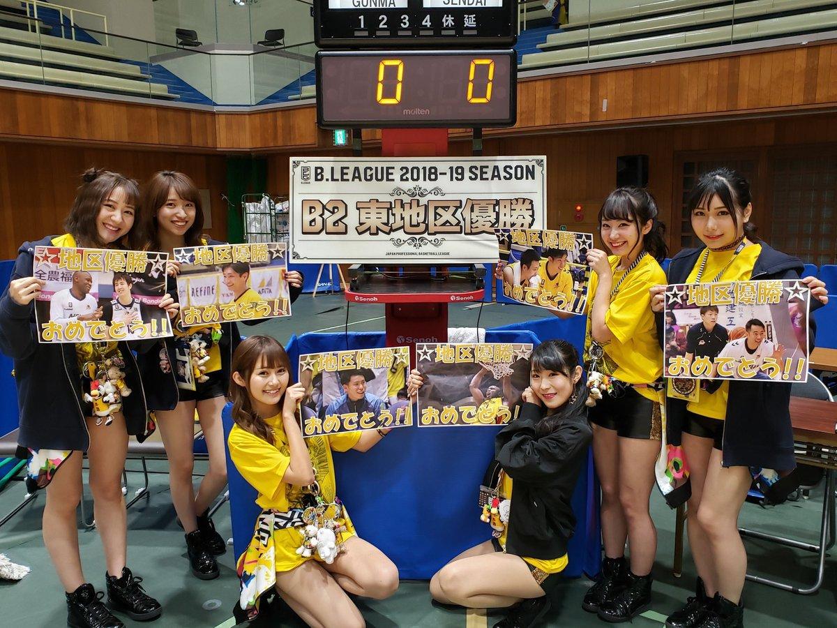 大野さえこ@LTC's photo on #報道ステーション
