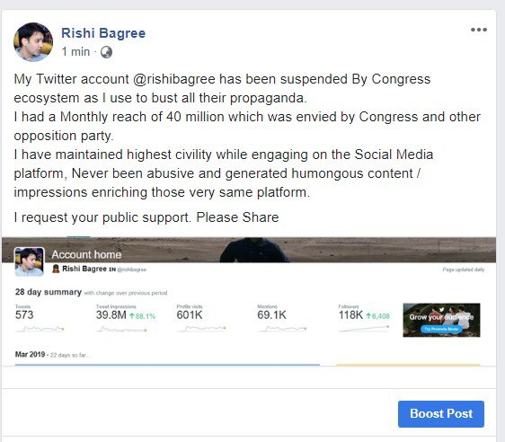 Why @TwitterIndia why?  Suspending @rishibagree is most shameful politically bias step by Twitter   #BringBackRishiBagree NOW