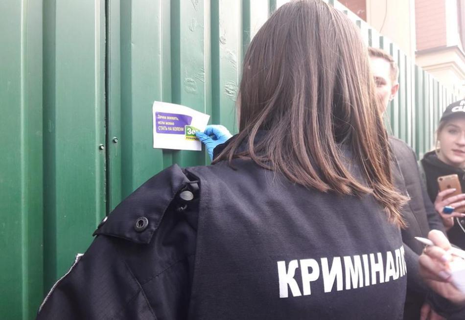 Справа Гандзюк: підозрюваний Павловський не з'явився в суд за станом здоров'я - Цензор.НЕТ 7966