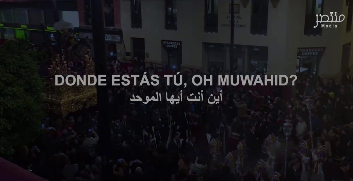 """Just days before the arrest, a pro ISIS media group published a video calling for such an attack asking """"Pero...Donde estás Oh Muwahid?"""" (But where are you Muwahid- monotheist?)"""
