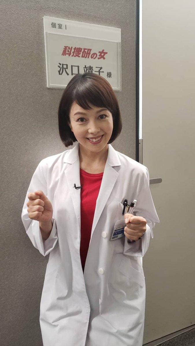 【公式】科捜研の女(をみる女)'s photo on #科捜研の女