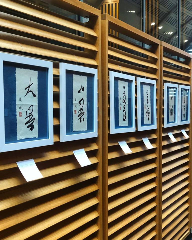 A calligraphy festival at @YaleFES last night saw Kroon Hall decorated with beautiful artwork. #FESlife