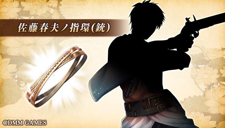 【4人目の指環公開!】 新たな力で武器が変わる、4人目の指環を公開いたします! 5人目の発表は明日の12:00を予定しております。 http://bit.ly/2p2PH1K #文アル