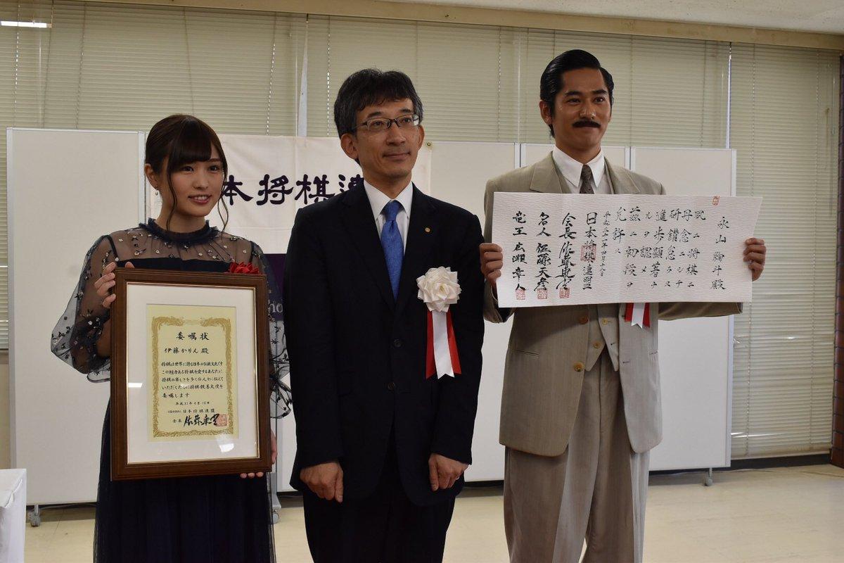 【超速報】伊藤かりん、将棋親善大使に就任\(^o^)/