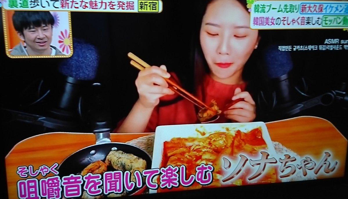 クチャラー 韓国 くちゃくちゃ食べるクチャラーの原因とは?一人暮らしだと気づかない?
