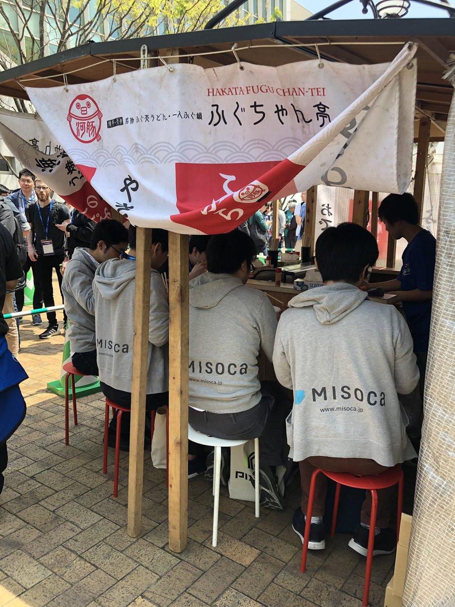 Misocaのロゴが入ったパーカーやTシャツを着ています