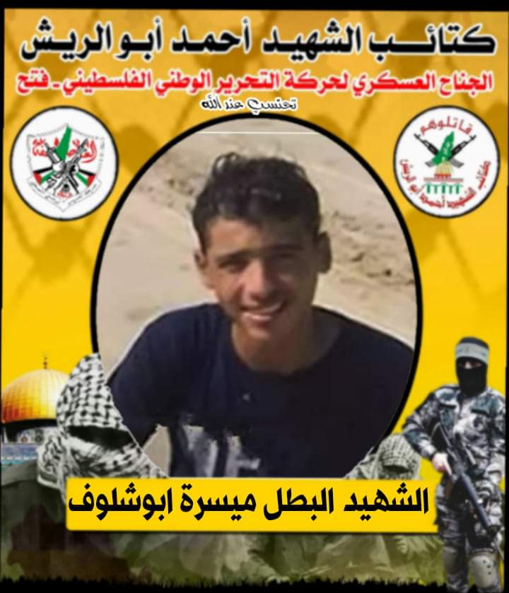 A martyrdom poster by Abu el-Rish Brigades of the young man posted shortly after his death.
