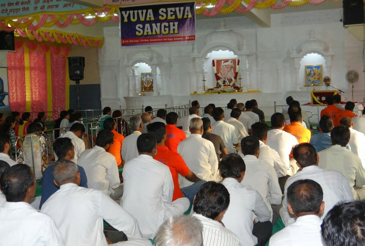 #ThursdayThoughts says about recent #TejasviYuvaShivir in @AshramBlr that each day of the week…month…year…is d witness of #ImmitableWelfareActivities of Sant Shri #Asharam Bapu Ji… & #UncountableServicesByAshram is committed 24*7 to promote #SelflessSewaActivities of #Bapuji!