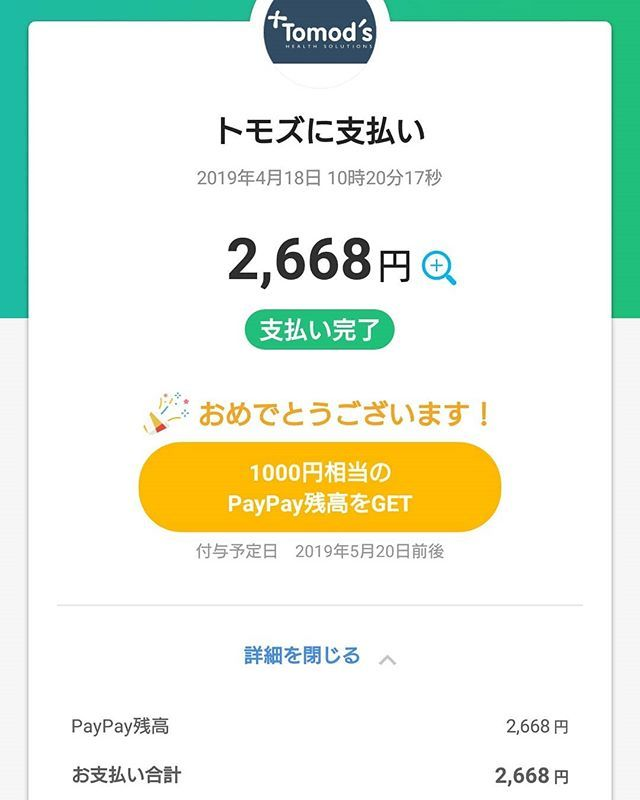 New Post on Instagram: (๑•̀ㅂ•́)و✧ #PayPay April 18, 2019 at 10:30AM <br>http://pic.twitter.com/SW19JcMJjz