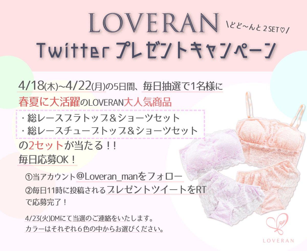 LOVERAN_EVENTさんの投稿画像