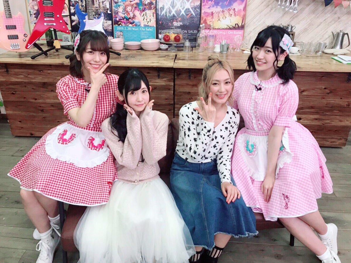 TOKYO MX「バンドリ!TV」本日23時〜 放送です(*ˊᵕˋ*)✨今週も りこぴんさんとなつぴーさん✨あのね...ゴールデンウィークの...運勢がわかりますよ...( -᷅ ·̫ -᷄ )✧笑#バンドリTV #あみたいむ #再び
