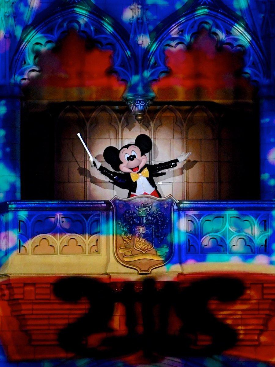 ミッキーと一緒に東京ディズニーランドの旅を!「Celebrate! Tokyo Disneyland」 明日4月26日最終日です