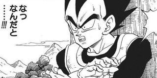 "R藤本 na Twitteru: ""何だと…!… """