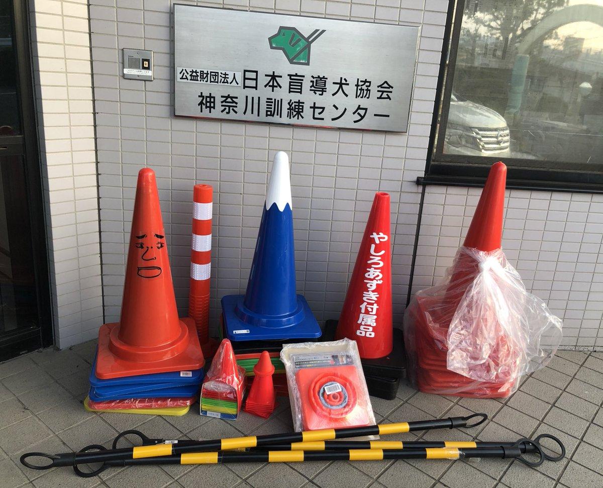 日本盲導犬協会さんの投稿画像