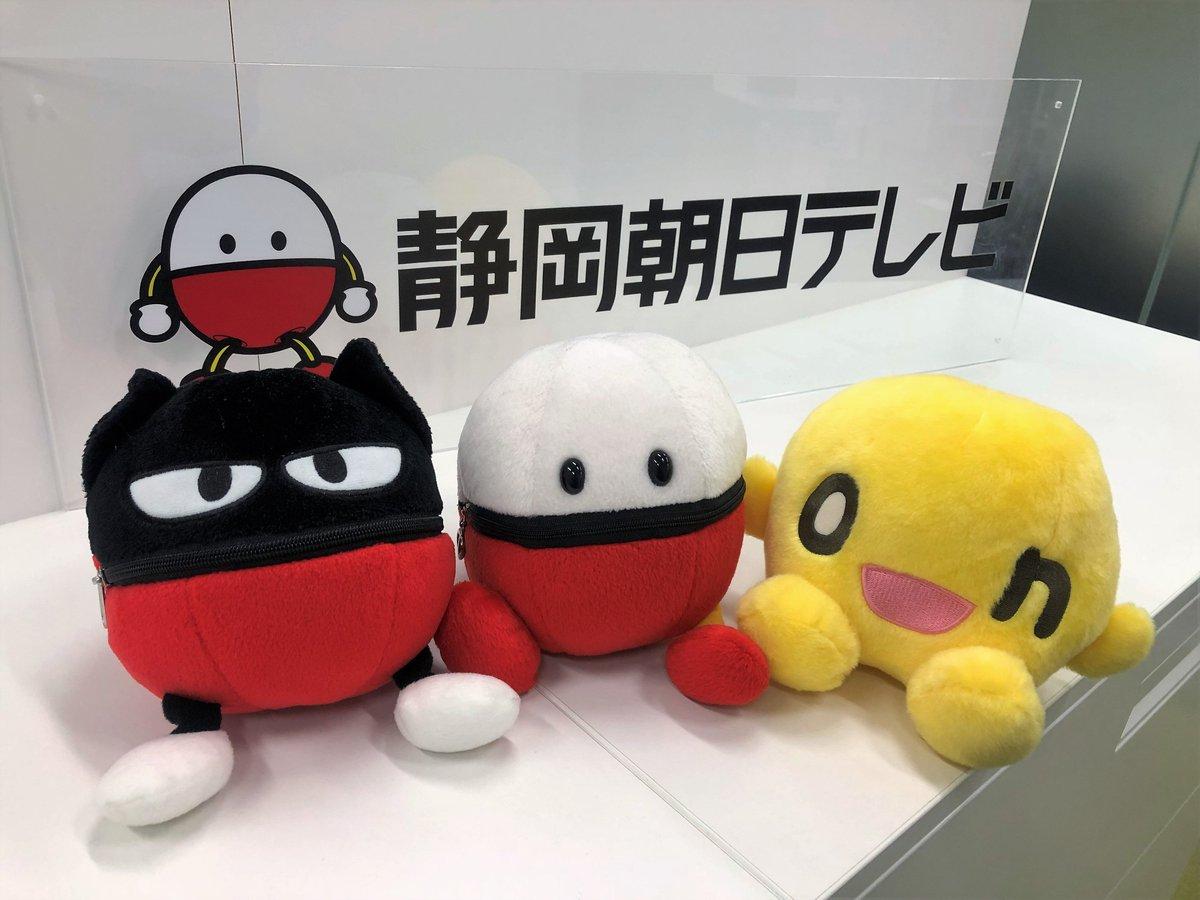 Onちゃん On Twitter Satv 静岡朝日テレビは5月2日木祝