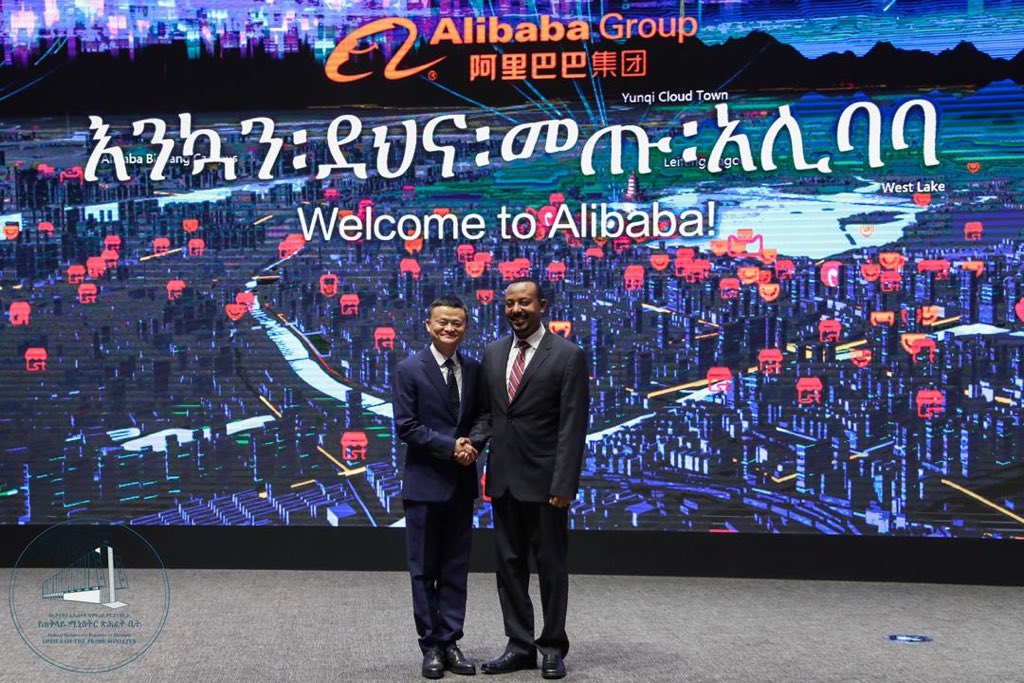 Office Of The Prime Minister Ethiopia On Twitter Pm Abiy Ahmed Visited The Headquarters Of E Commerce Giant Alibaba In Hangzhou Following Up On Their Meeting In Davos Pm Abiy Alibabagroup Find the latest alibaba group holding limited (baba) stock quote, history, news and other vital information to help you with your stock trading and investing. pm abiy ahmed visited the headquarters