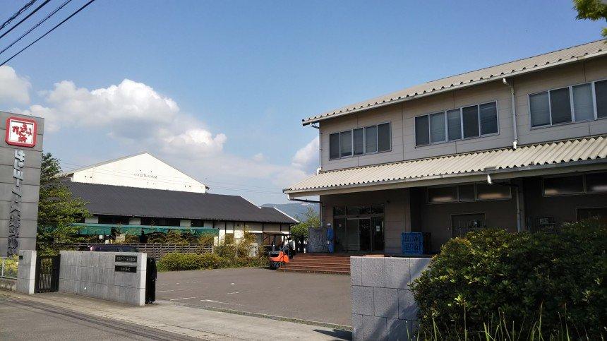 【正社員・アルバイト・パート】製麺製造作業スタッフ サンヨーフーズグループ   #香川県 #求人 #転職 #JOBACT #求人募集 #ジョブアクト
