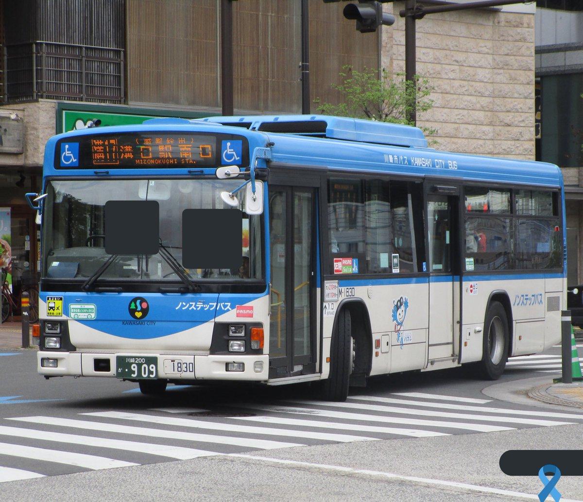 川崎市バス #鷲ヶ峰営業所 #菅生...