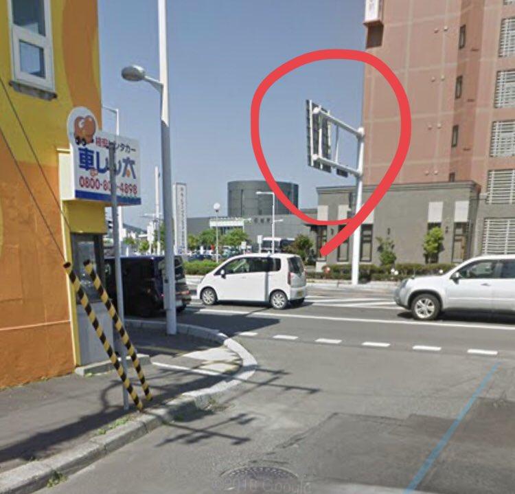 咲来さん@47都道府県蛇口選手権開催中さんの投稿画像