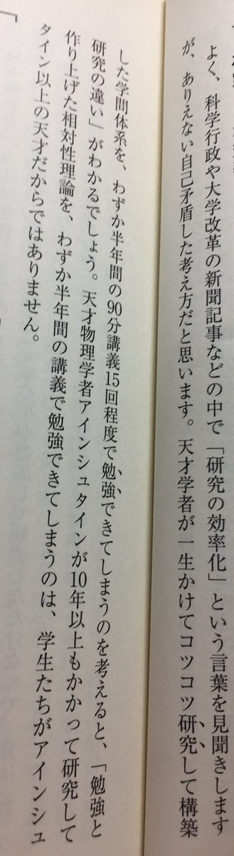 Shion_Yamashika(M0)さんの投稿画像