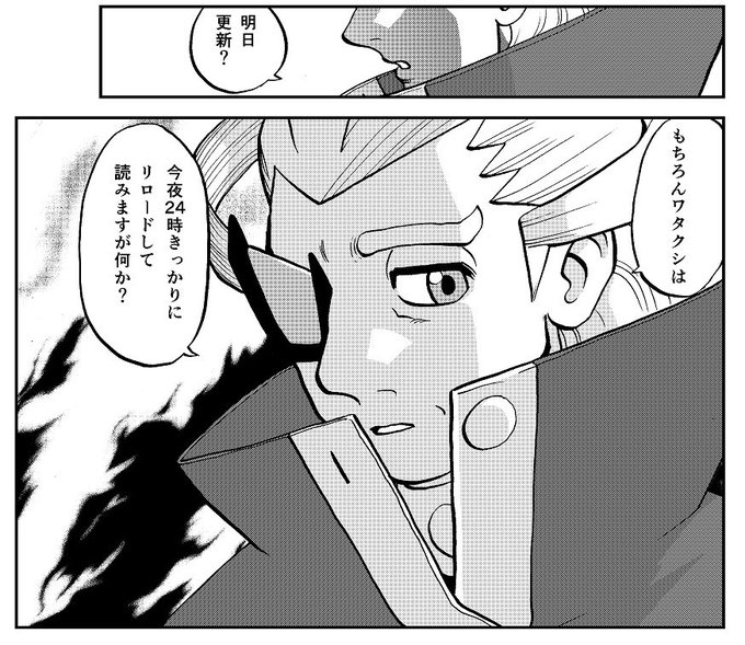 ポケスペ13章