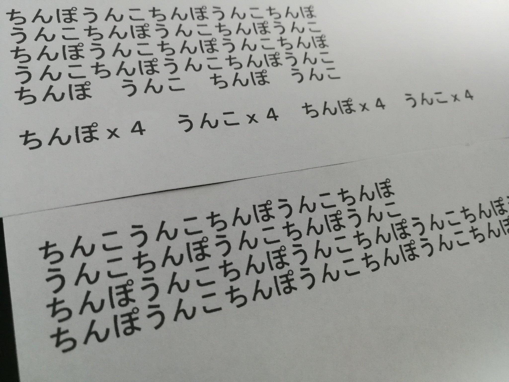 ナイツ ナイト 歌詞 オブ ピコ ピコピコ★ナイトオブギャラクシー