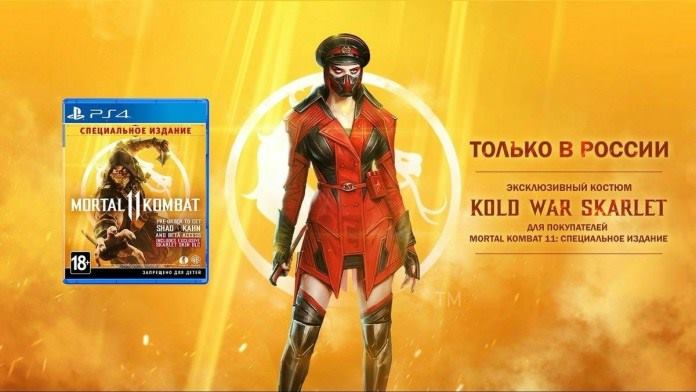 Fahmiツ On Twitter So Mortal Kombat 11 Is Banned In Indonesia