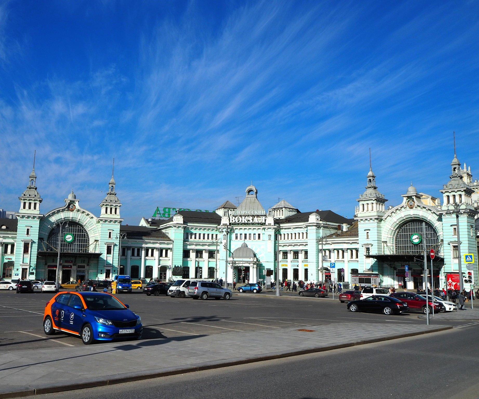 получить найти фото белорусского вокзала тогда писала новой