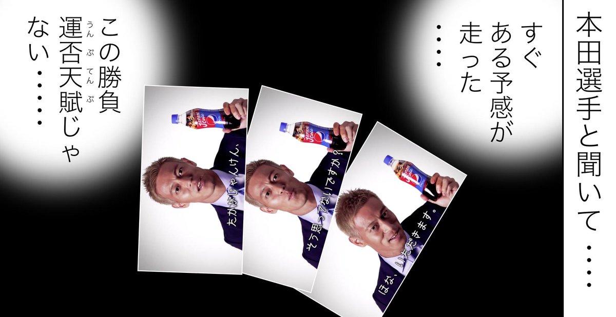 #企業公式って普段なにしてるの #本田とじゃんけん #限定ジャンケン転職相談と動画の原稿づくりと収録と?