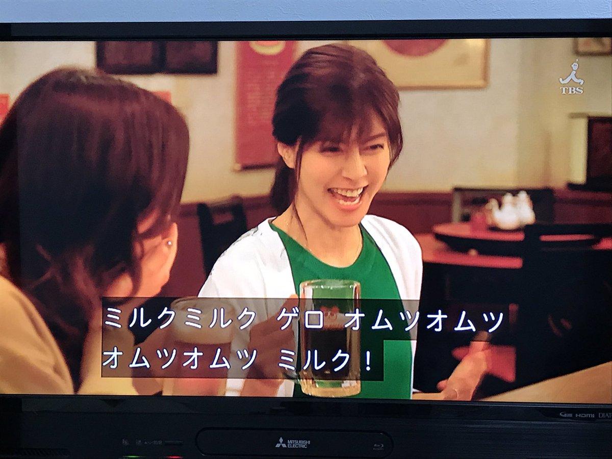RT @4chini: やっぱり大変ですか?赤ちゃんのお世話ってのこれ好き 内田有紀さん好き 恋 https://t.co/ofUg893Ros