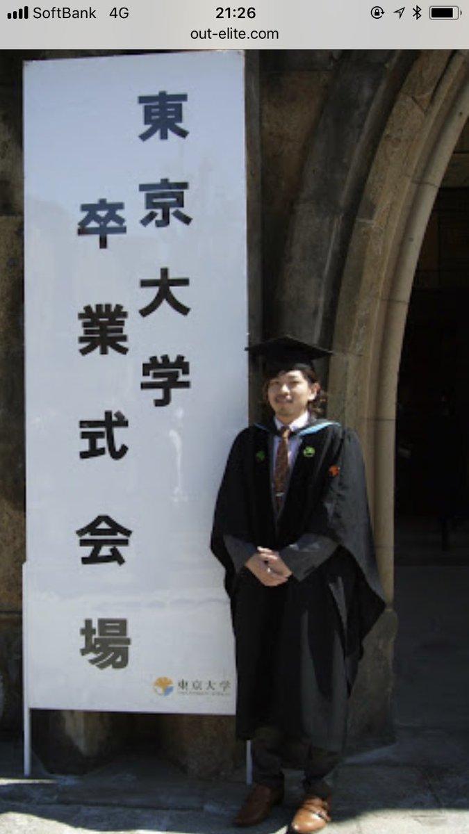 塚本廉、東大の卒業式にガウンで出た後、文京学院大の卒業式にガウンで出たのかな? pic.twitter.com/DBWFqRc2eZ